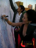 Zhang Ziyi oh ok, i feel bad so here ya go: Foto 38 (Цзии Чжан Oh OK, я чувствую себя плохо Так вот я пойти: Фото 38)